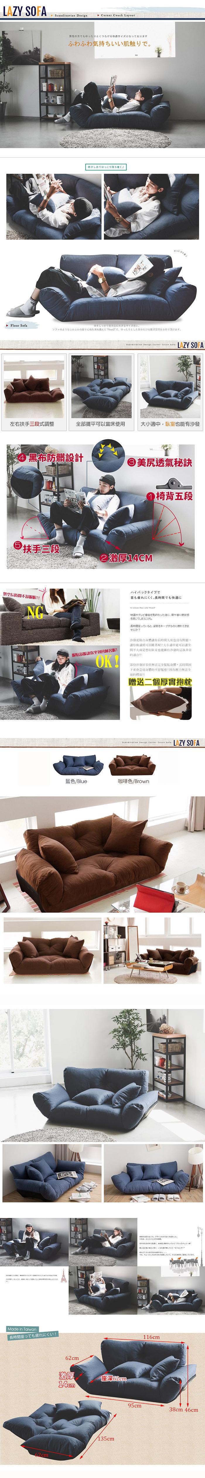 完美主義-沙發-雙人沙發-沙發床-布沙發-和室椅