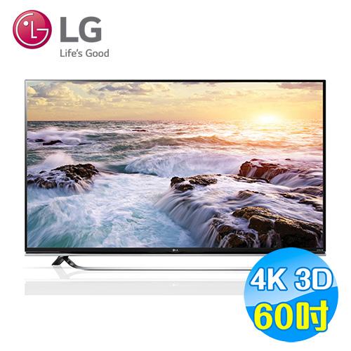 LG 60吋 3D液晶電視 60UF850T