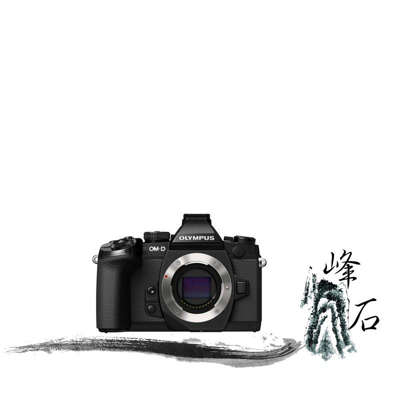 兩年保固 平輸公司貨 樂天限時促銷!OLYMPUS OM-D E-M1 單機身黑色 單眼 數位相機 類單 攝影