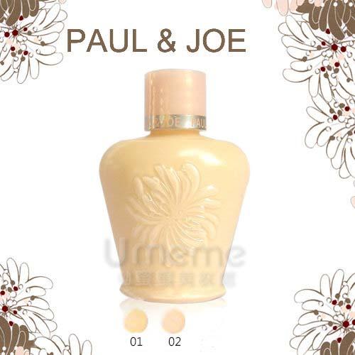 PAUL&JOE 糖瓷防曬隔離乳 10ml 輕巧瓶