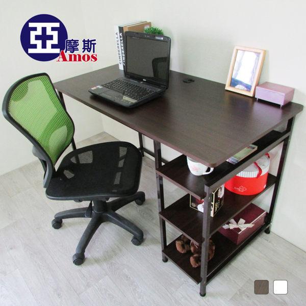 電腦桌 辦公桌 書桌【DCA003】工業風高機能工作桌 低甲醛 PVC防潑水 免運費 Amos