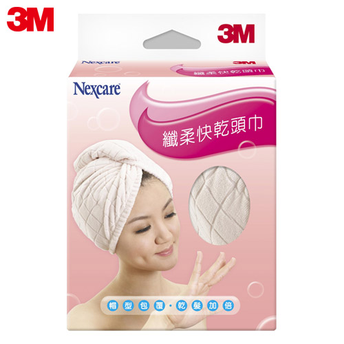 3M SPA纖柔快乾頭巾