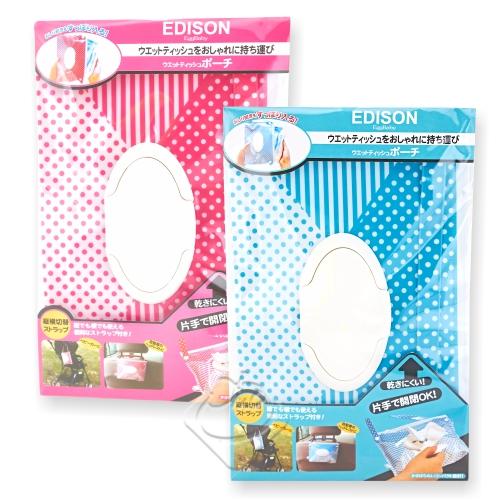 【韓國】可掛式濕紙巾收納袋/車用/嬰兒車用(粉/藍)╭。☆║.Omo Omo go物趣.║☆。╮