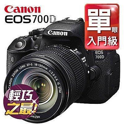 "Canon EOS 700D+18-135 STM KIT 彩虹公司貨""正經800"""