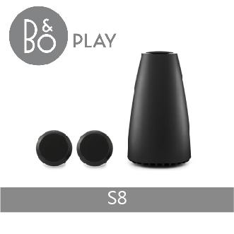 【B&O PLAY】BEOPLAY S8