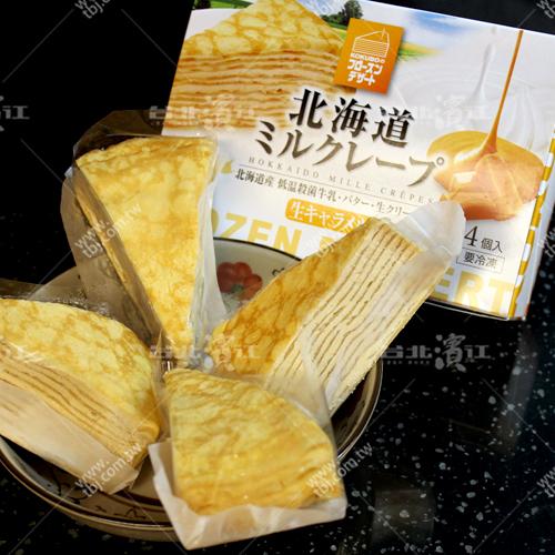 補貨中【台北濱江】北海道千層蛋糕焦糖口味(4入/盒)