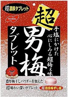 NOBEL諾貝爾男梅錠糖(30g)