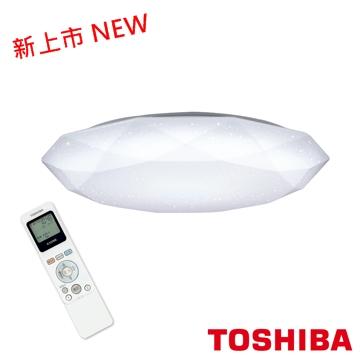 東芝TOSHIBA LED 高演色吸頂燈 星光鑽石版T53R9012-D