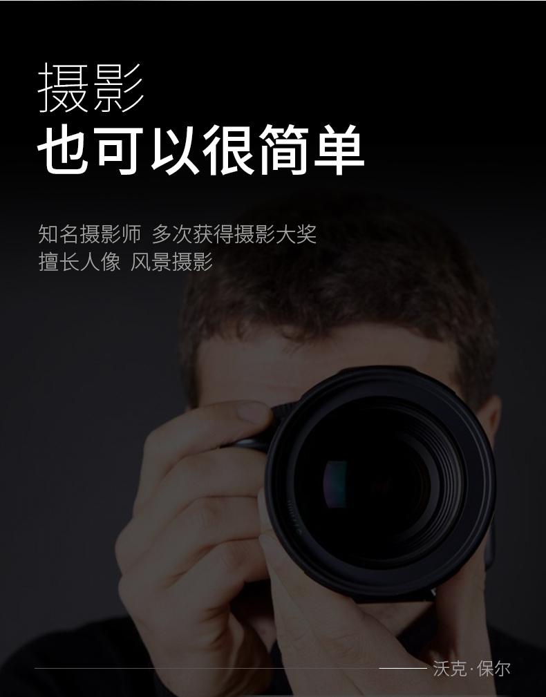 詳情_03.jpg