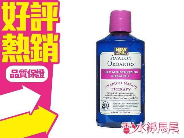 AVALON ORGANICS 有機湛藍洗髮精 Mango 芒果 400ML?香水綁馬尾?