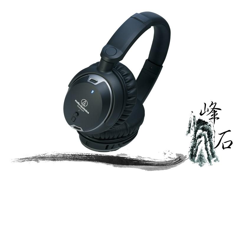 樂天限時促銷!平輸公司貨 日本鐵三角 ATH-ANC9 主動式抗噪耳機