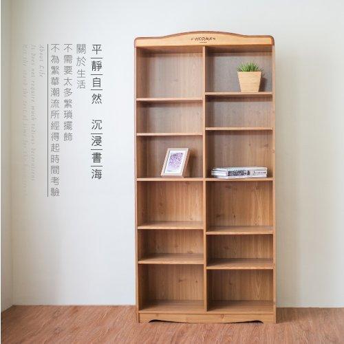 生活大發現-H-英格蘭十二格書櫃-蜜糖松/置物櫃/收納/書櫃/台灣製造