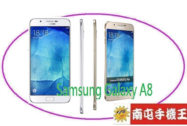 ◎南屯手機王◎Samsung Galaxy A8 4G 雙卡 1600萬畫素 5.7大螢幕 (免運費宅配到家)