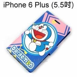 哆啦A夢皮套 [任意門] 藍 iPhone 6 Plus / 6S Plus (5.5吋) 小叮噹【台灣正版授權】