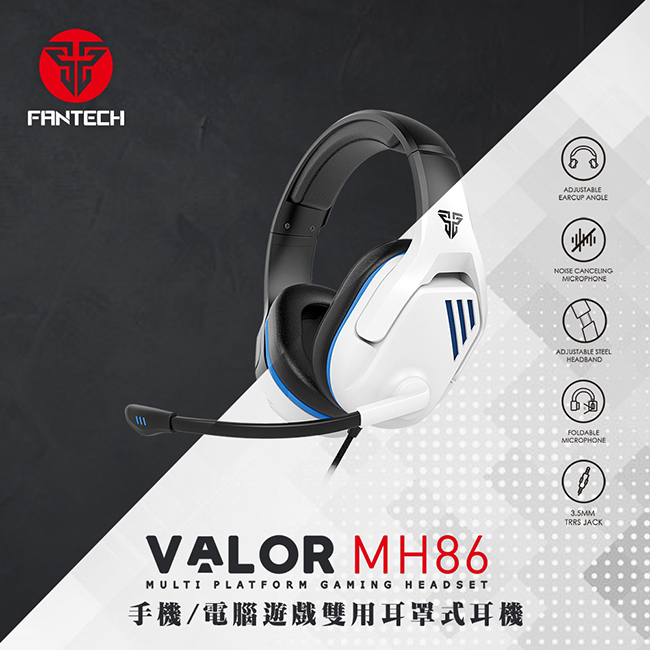 FANTECHMH86 手機/電腦遊戲雙用耳罩式耳機