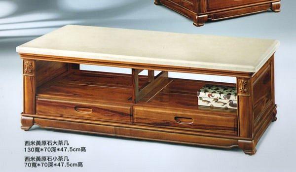 【尚品家具】404-06 樟木全實木130X70 石面茶几桌泡茶桌《台中市部分免運》