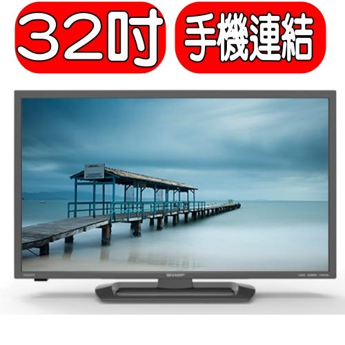 《特促可議價》SHARP夏普【LC-32LE275T】32吋電視