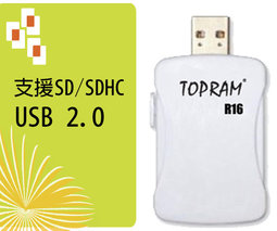 TOPRAM R16白 USB 2.0 單槽讀卡機 裸裝支援 SD SDHC 4G 4GB 8G 8GB 16G 16GB 32G 32GB