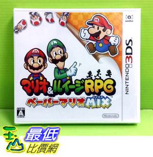 (現金價) 3DS 瑪利歐與路易吉 RPG 紙片瑪利歐 MIX 日文版 日規機專用