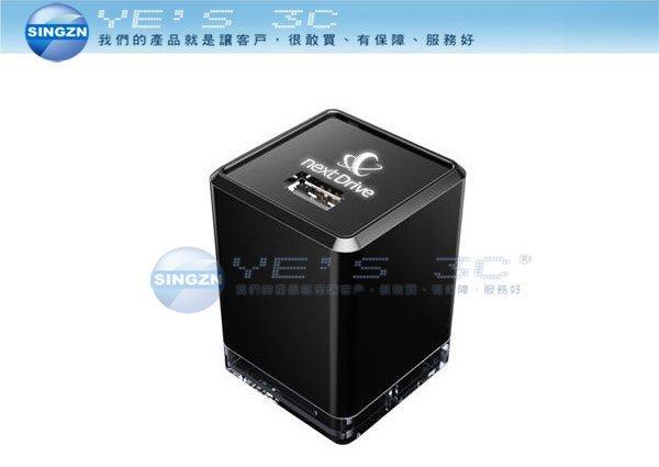 「YEs 3C」 NextDrive 多功能 USB Plug 無線擴充神器 備份資料 WiFi/3G/4G