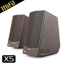 MiFa X5 兩件式桌上型Hi-Fi喇叭【SV7379】 快樂生活網