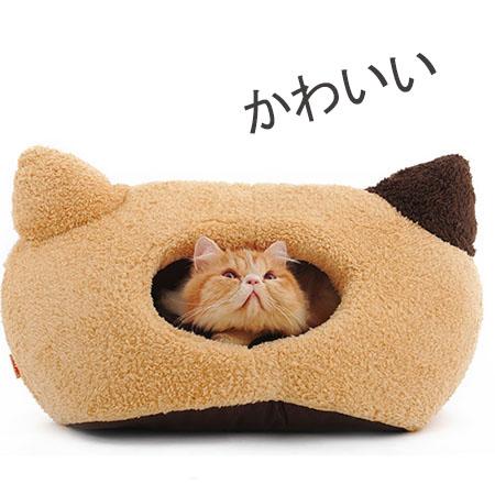 【小樂寵】舒棉絨雙色小貓頭床窩組