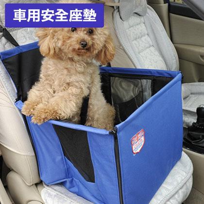 【小樂寵】藍色圍欄透氣汽車寵物墊