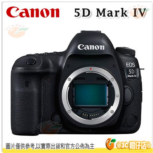 可分期 Canon EOS 5D Mark IV 單機身 彩虹公司貨 5D4 4K 觸控螢幕 5D Mark 4