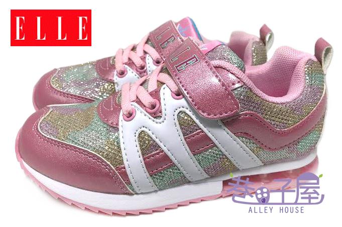 【巷子屋】ELLE 女童金蔥康特杯彈簧氣墊運動慢跑鞋 [52183] 粉 超值價$398