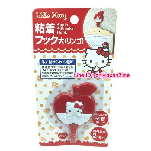 【真愛日本】16110300037造型掛勾-KT蘋果  三麗鷗 Hello Kitty 凱蒂貓 日本限定 精品百貨 日本帶回