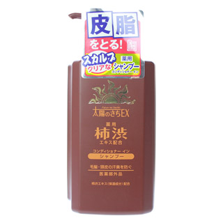 【MAX】柿涉去味雙效洗髮精