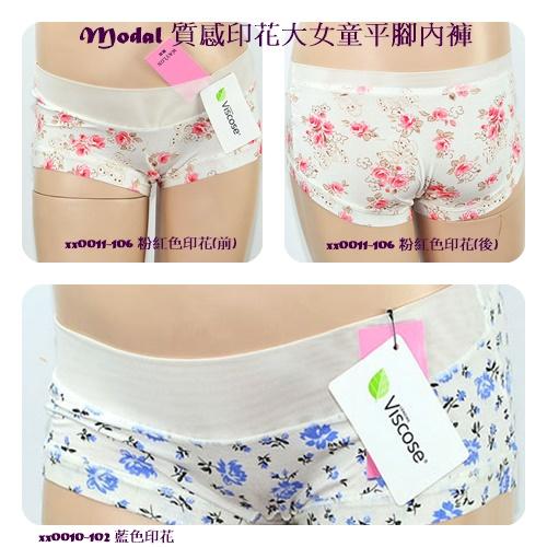 [特價區 $59/件] Modal 質感印花大女童平腳內褲 (腰圍58~76cms合穿)