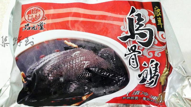 品元堂鹿茸烏骨雞 2.2kg±10% / 碗