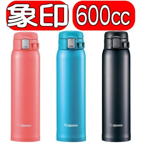 象印【SM-SC60】600cc 保溫杯《彈蓋超輕量》