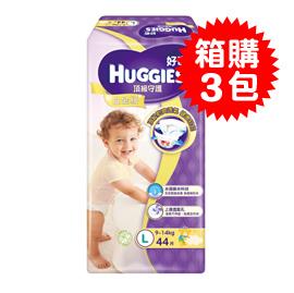 【悅兒樂婦幼用品?】HUGGIES 金好奇 白金頂級守護紙尿褲(L) 40+4片x箱購3包