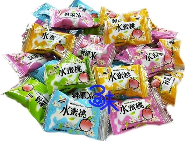 (台灣) 友賓 水蜜桃風味糖 1包 600 公克 (約95顆) 特價 75 元 (硬糖 拜拜節慶用糖 婚禮用糖 聖誕糖 喜糖 活動用糖 不到1元糖果)