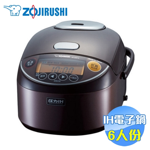 象印 Zojirushi 6人份 多段式壓力IH微電腦電子鍋 NP-ZAF10