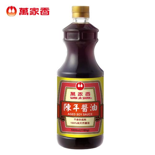 萬家香陳年醬油1000ml