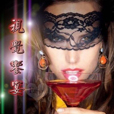 ■■iMake曖昧客■■超薄蕾絲面紗眼罩 萬聖節化裝舞會節日性感裝扮 (18532684)