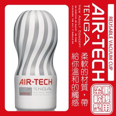 ■■iMake曖昧客■■日本TENGA空壓旋風杯ATH-001W (18676628000000)