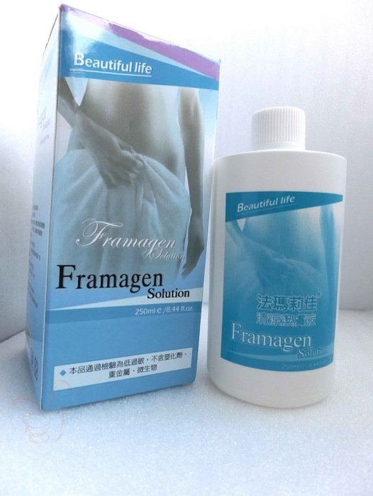 【這個讚】【新開張特價】法瑪莉佳 清潔潔膚液 250ml