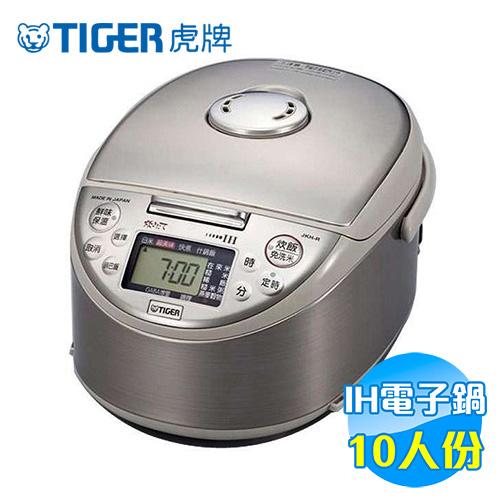 虎牌 Tiger 10人份 剛火IH電子鍋 JKH-R18R