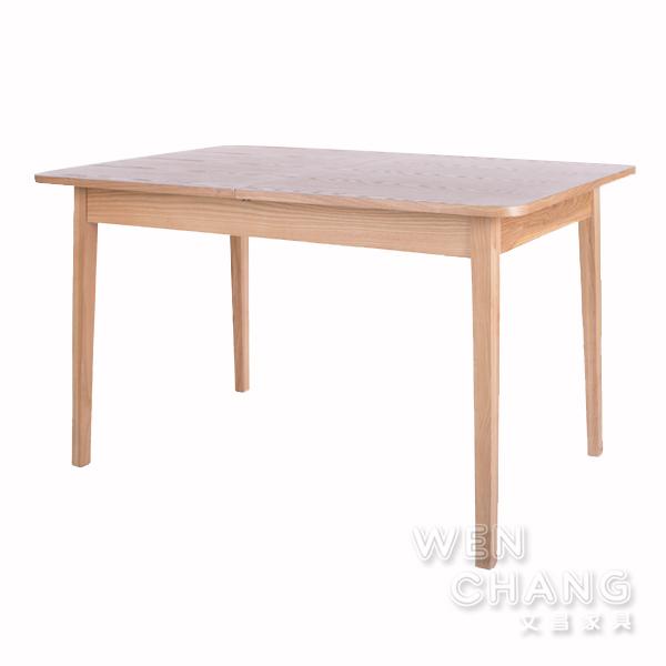 南斯變形餐桌 TB017 *<綠標商品 搭配紅標商品8折 >*
