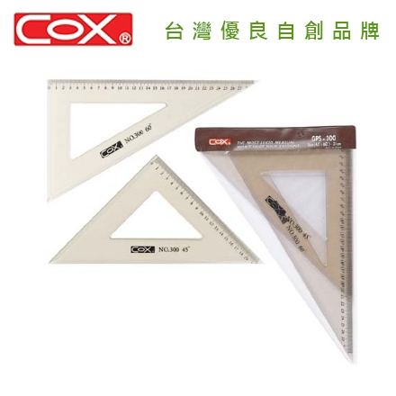 COX 三燕 GPS-200 21CM三角板尺組 / 組