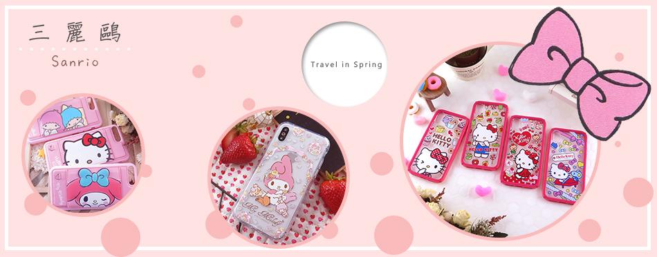 粉色春季-三麗鷗篇