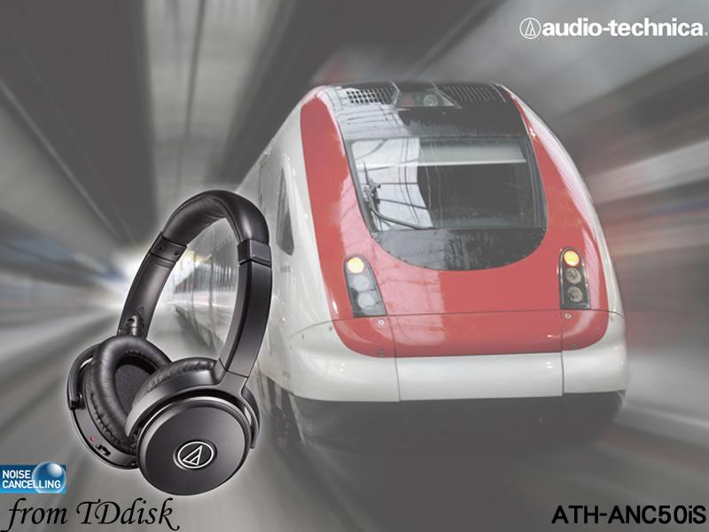 志達電子 ATH-ANC50iS 鐵三角 主動式抗噪型耳機 (台灣鐵三角公司貨) 減少環境噪音最多達87%