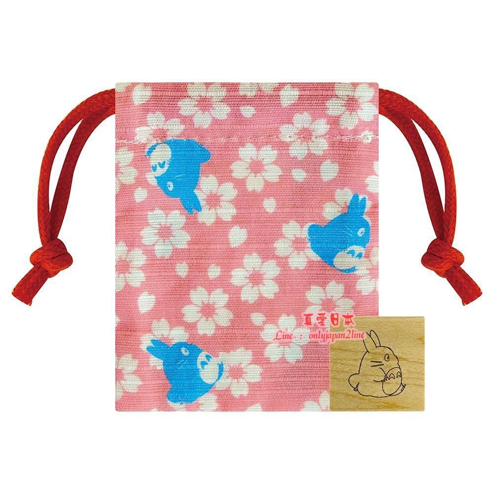 【真愛日本】16091500012日本製和風印章束口袋-藍龍貓櫻花粉   龍貓 TOTORO 豆豆龍 收納包 印章袋 正品