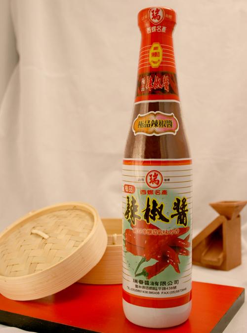 【瑞春醬油】極品辣椒醬