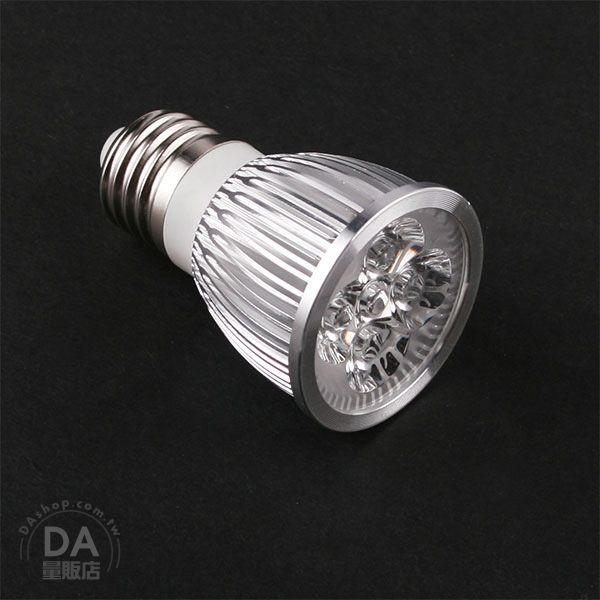 《DA量販店》居家 生活 節能 E27 大功率 5*1W LED射燈 梅花 燈泡 帶IC (17-1321)