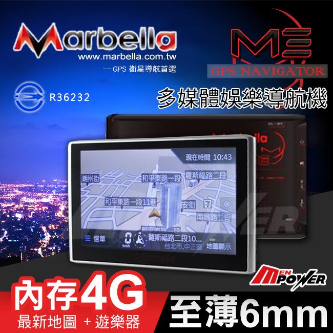 【禾笙科技】免運 Marbella M3 神攝手 多媒體娛樂導航機 5吋 高畫質 觸控螢幕(導航王圖資) 4GB 內建儲存空間
